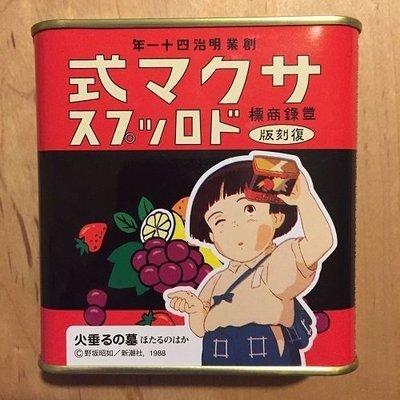 Sakuma, Sakumashiki Drops, Fruits Flavor Hard Candy, Hotaru no Haka, Ghibli 115g