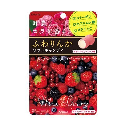 """Kracie """"Fuwarinka Soft Candy"""" Mix Berry Flavor, 10 pc in 1 pack, 32g"""