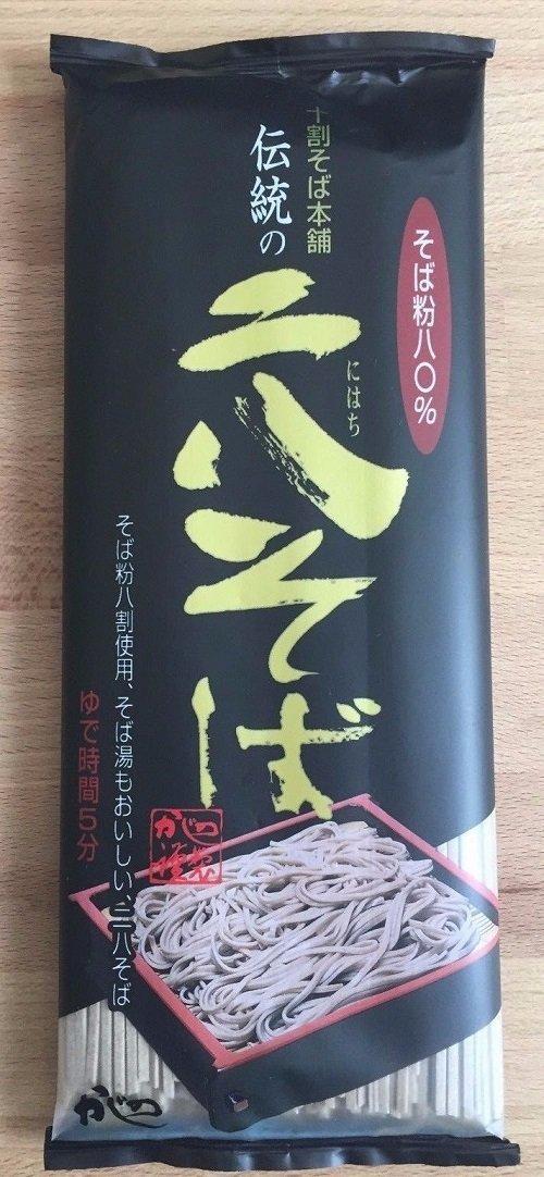 Yamamoto, Nihachi Soba, 2 8 Soba, 250g