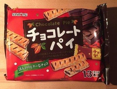 Sanritsu, Chocolate Pie, 13pc in 1 pack