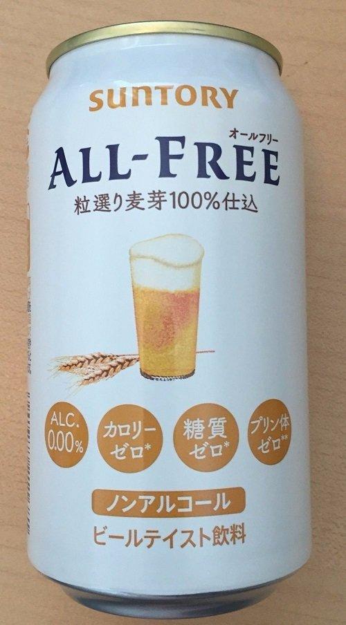 "Suntory ""All-Free"", Japanese Alcohol Free Beer Taste Drink, 350ml"
