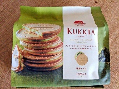 Tivoli Akaiboushi 'Maison de Kukkia' Matcha Chocolate Sandwich with Cookie and Gaufre, 12 pieces in one bag