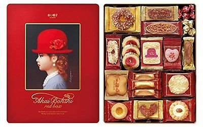 Tivoli, Akaibohshi, Akaiboushi, Red Box, 16 Kinds of Cookie, 59 pc,