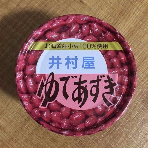 """Imuraya, """"Yude Azuki"""" Cooked Azuki Red Beans, Anko, 210g"""