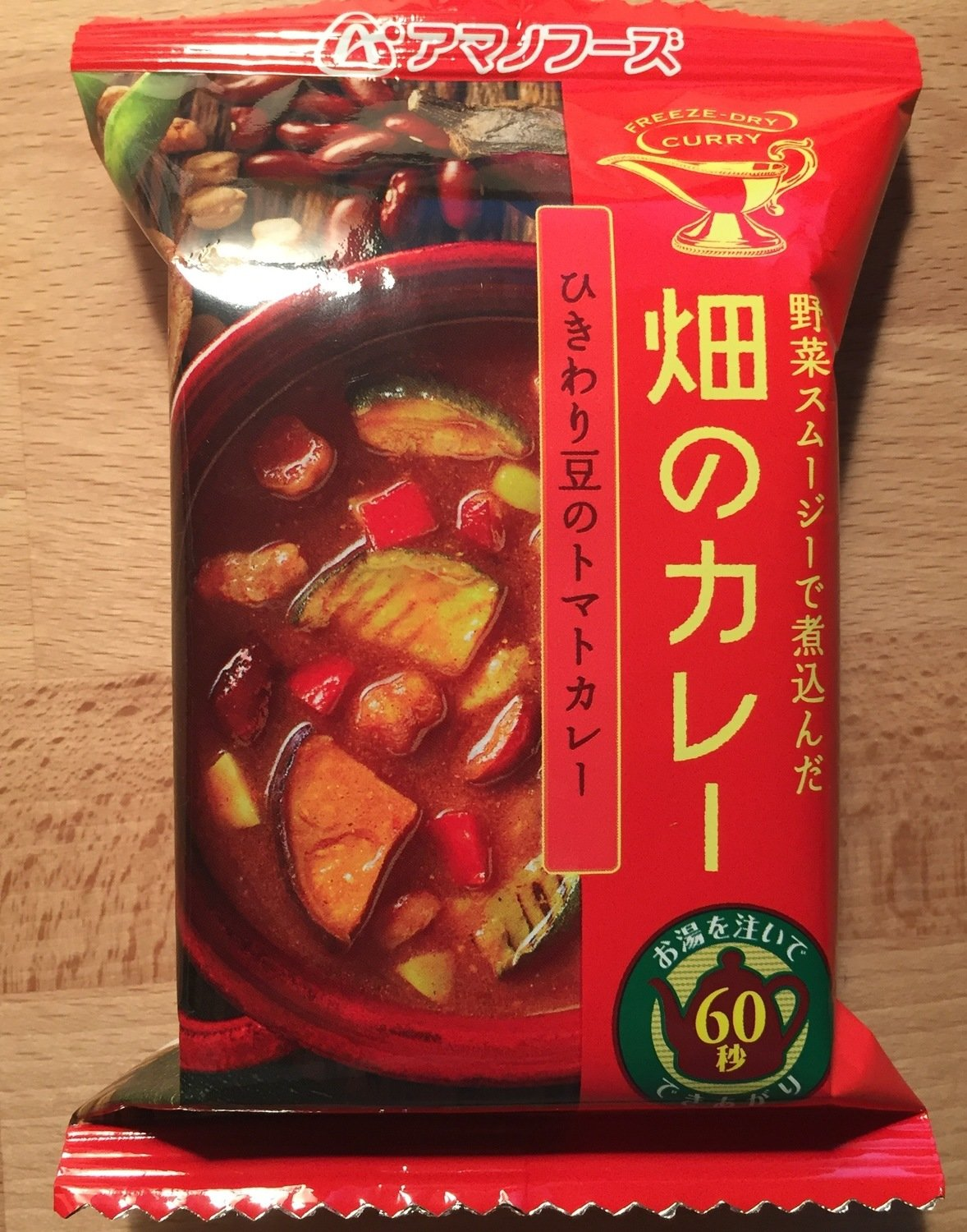 """Amano Foods """"Hatake no Curry"""", Freeze Dried, Beans and Tomato, Pork curry, 37g"""