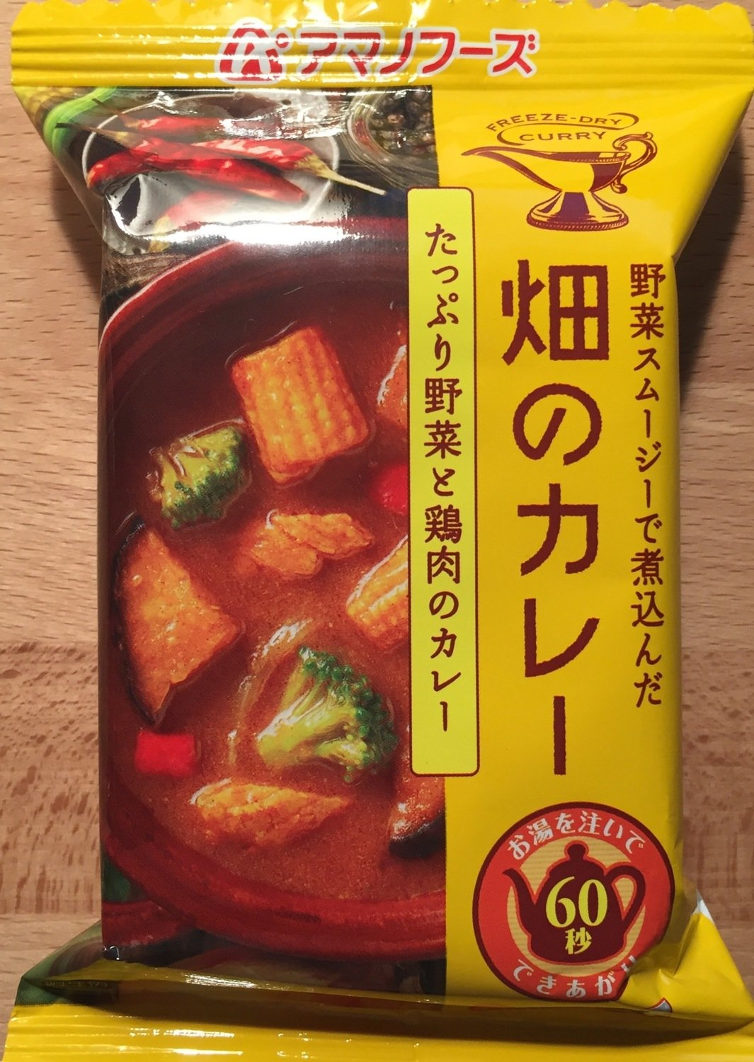 "Amano Foods ""Hatake no Curry"", Freeze Dried, Vegetable and Chicken curry, 37g"