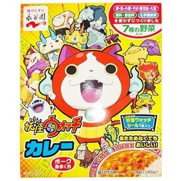 Nagatanien Instant Curry, Yokai Watch, Pork Curry, Mild Hot, w/ a Sticker, 145g