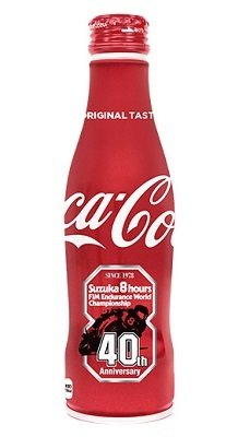 "Coca Cola, ""Suzuka 8 Hours Bottle"", Japan Limited Design 250ml"
