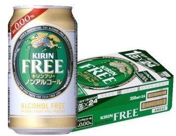 """Kirin """"Free"""", Alcohol Free, Beer Taste Drink, 350ml x 24 cans"""