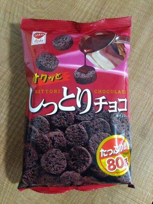 Riska, Shittori Choco, Corn puff soaked with Chocolate, 70g