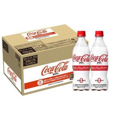 Coca Cola Japan Limited, Coca Cola Plus, 470ml x 24 bottles
