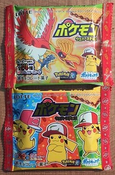 """Lotte """"Pokemon Wafer"""", Chocolate, a Card in it, 23g"""