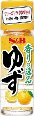 S&B, Freeze-dried Yuzu Peel Powder, 4.5g