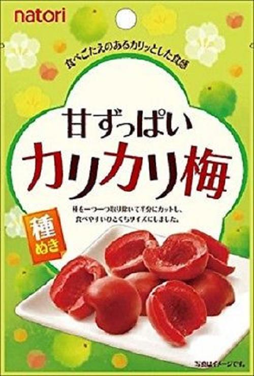 Natori, Amazuppai Karikari Ume, Dried Umeboshi, Crispy, 32g