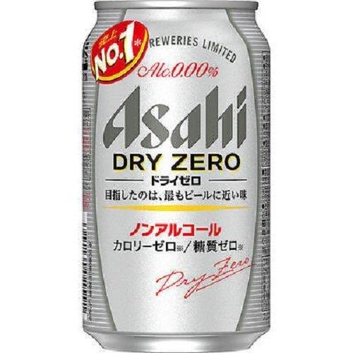 "Asahi, Japanese Alcohol Free, Beer Taste Drink,  ""Dry Zero"", 350ml"