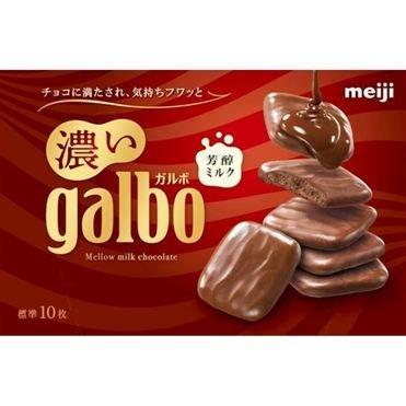 """Meiji """"Premium galbo"""" Rich Milk, 60g"""