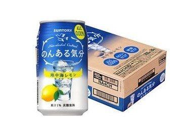 "Suntory, ""Non Aru Kibun"", Lemon, Alcohol Free Cocktail Taste Drink, 350ml x 24 cans"