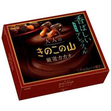 "Meiji ""Otona no Kinoko no Yama"" Chocolate with Cracker, 64g in 1 box"