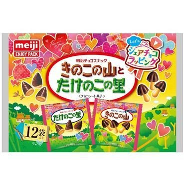 "Meiji ""Takenoko no Sato & Kinoko no Yama"", 12 mini packs in 1 bag"