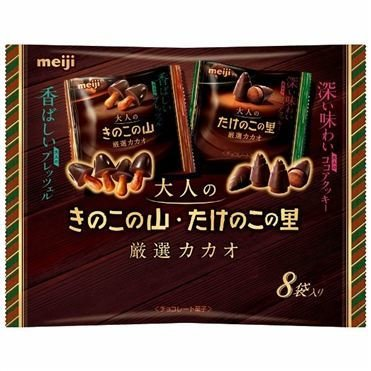 "Meiji ""Otona no Takenoko no Sato & Kinoko no Yama"", 8 mini packs in 1 bag"