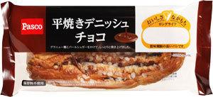 """Pasco """"Hirayaki Danish Chocolate"""", Long Life Series, 84 g"""