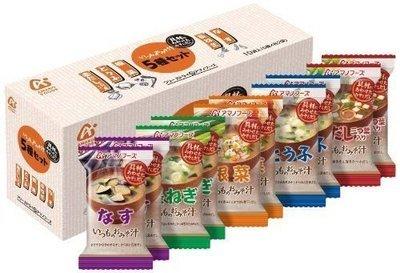 Amano, Freeze-dried Instant Miso Soup, 5 kinds x 2, 10 Cups Set