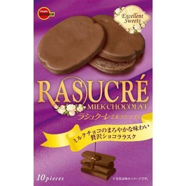 "Bourbon ""Rasucre,""  Rusk with Milk Chocolate, 10pc in 1 box"