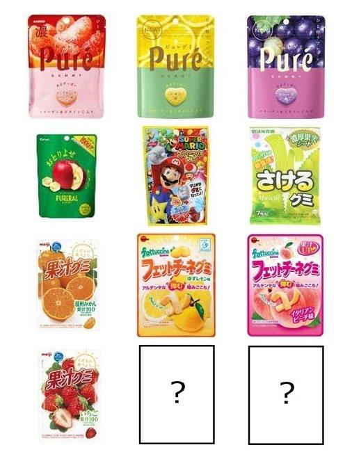 Gummy Candy Assortment Set, 12 packs