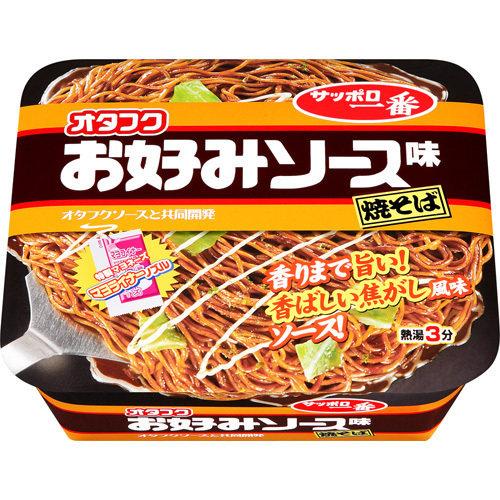 "Sapporo Ichiban ""Otafuku Okonomi Sauce Yakisoba"""