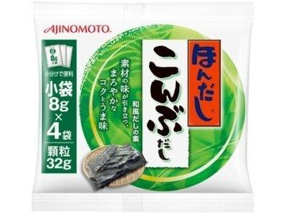 Ajinomoto, Hondashi, Instant Dashi Powder, Kombu, Konbu, 8g x 4 sticks
