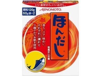 Ajinomoto, Hondashi, Instant Dashi Powder, Bonito, 60g x 2 packs in 1 box