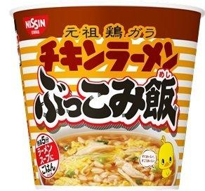 Nissin, Chicken Ramen Instant Rice, Bukkomi Meshi