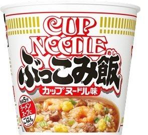 Nissin, Cup Noodle Instant Rice, Bukkomi Meshi