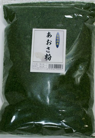 Aosa, Aonori, Seaweed Powder, 500g in bag