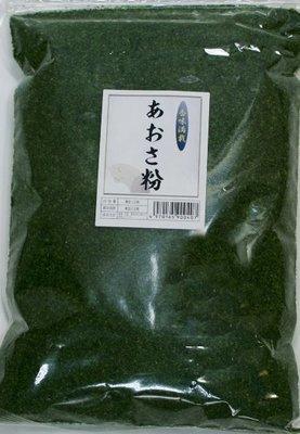 Aosa, Aonori, Seaweed Powder, 500g in bag