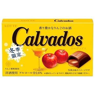 Lotte, Calvados, Apple Liquor Chocolate, 12pc in 1 box