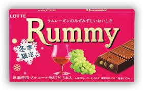 Lotte, Rummy, Rum Raisin Chocolate, 2 bars in 1 box