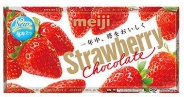 """Meiji """"Strawberry Chocolate"""" 46g"""