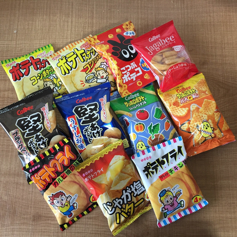 Selected Potato Snack Box Set, Mini Pack 11 pc of snacks