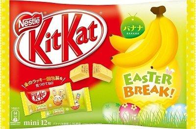 """Nestle """"Kit kat Mini"""", Banana 12 mini bars"""
