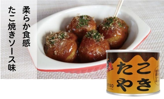 Canned Takoyaki, 4 balls in 1 a can, Octopus Dumplings, Japan Snack