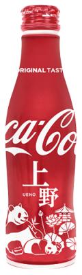 Coca Cola, Japan Limited Design, Ueno Bottle, Panda Design, Full, Unopened, 250ml