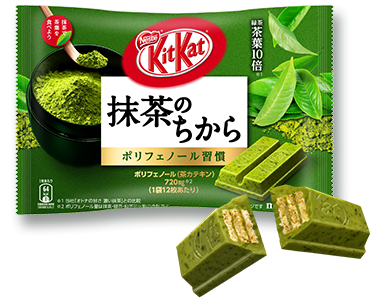 Nestle Kit Kat, Matcha no Chikara 12pc