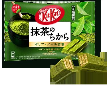 Nestle Kit Kat, Matcha no Chikara 12pc