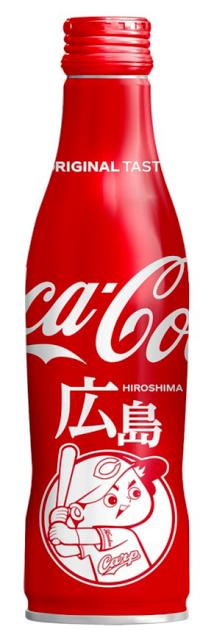 "Coca Cola, ""Hiroshima Carp Bottle"", Japan Limited Design 250ml"