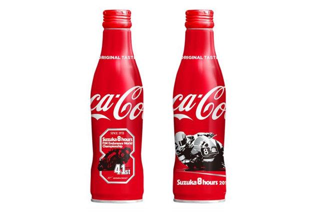 "Coca Cola, ""2018 Suzuka 8 Hours Bottle"", Japan Limited Design 250ml 2 bottles set"