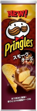 "Pringles ""Smoked Cheese Flavor"", 110g"