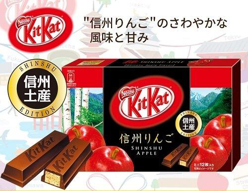 Japan Limited Kit Kat, Regional series, Apple flavor, 12 mini bars, Nagano & Yamanashi