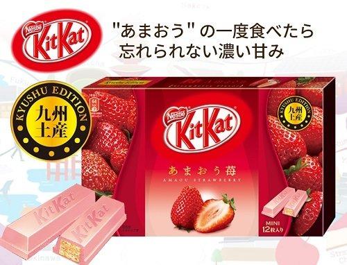 Japan Limited Kit Kat, Regional series, Amaou Strawberry flavor, 12 mini bars, Tokai & Hokuriku