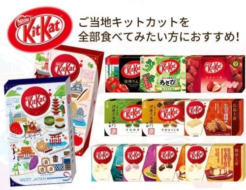Japan Limited Kit Kat Regional Series Complete 12 Boxes 2018